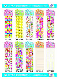 all bag candy laser puffy stickerxcm stickers mix use wall decor stickers cheap properly can bring big changes your house flower and grass for bedroom the spring blue yellow
