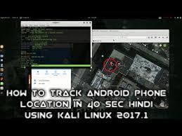 how to track android how to track android phone location 2017