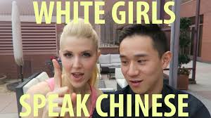 Chinese Guy Meme - hot white girl black guy a white guy addicted to sucking black cock