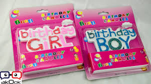 girl birthday birthday candle boy girl ak merchandiser pte ltd ak