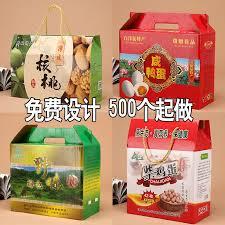 fruit boxes buy color packaging boxes printing custom custom printed cardboard