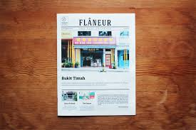 Small Graphic Design Business From Home Flâneur Journals U0026 Guidebook On Behance