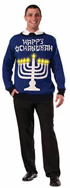 hanukkah vest list hanukkah costume novelties sweaters