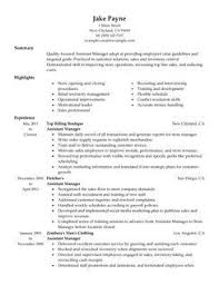 Retail Resume Duties Example Of A Retail Resume Resume Example And Free Resume Maker