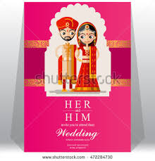 indian wedding invitation cards indian wedding invitation card stock vector 472284730