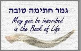 yom jippur yom kippur temple mount sinai