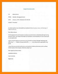 letter of intent templates profit loss statement form attendance