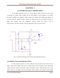 induction motor protection system seminar report