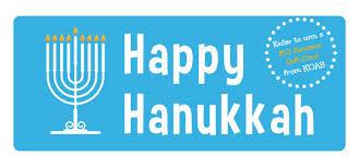 hanukkah gift cards 10 gift card giveaway for fans