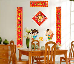 Cny Home Decor New Year Buffet Decoration New Year Info 2019