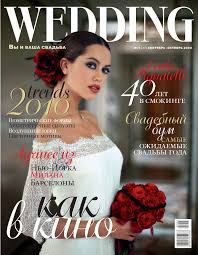 wedding magazines free by mail free wedding magazines gallery wedding dress decoration and