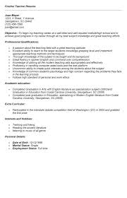 best ideas of sample resume for teachers freshers with additional