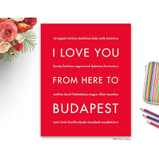 Pennsylvania travel gift ideas images Budapest travel print gift idea hopskipjumppaper jpg