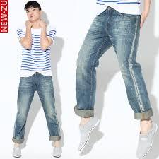 Skinny White Jeans Mens Best Sale Plus Size Jeans Men Denim Trousers Zipper Water Wash
