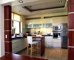 Kitchen False Ceiling Designs False Ceiling For Small Kitchen Hbm