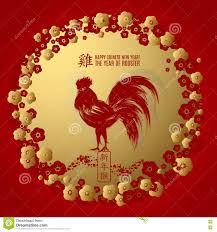 2017 chinese new year greeting card with round floral border and