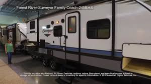 forest river surveyor family coach 245bhs youtube