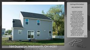 164 duane ln wadsworth oh 44281 youtube