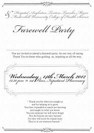 Invited Card For Birthday Creative Designs For Your Farewell Farty Invitation Cards