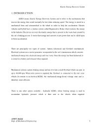 porsche 918 rsr binary kers seminar report brake hybrid vehicle