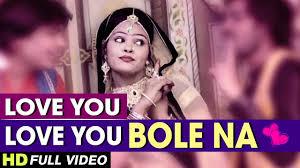 bolã ro mariage you you bole na rajasthani brand dj song magraj