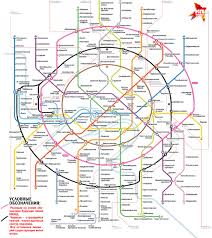 Moscow Metro Map by Moscow Metro 2020 Russia