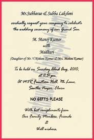 hindu wedding invitations online uncategorized best collection of hindu wedding invitations