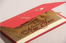 handmade pop up new year cards happy holidays