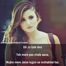 quotes images shayari dard shayari images sad shayari status dp for whatsapp awesome