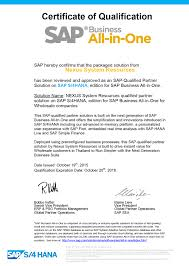 sap business all in one certified a leading sap consulting partner