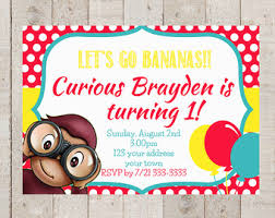 curious george party etsy
