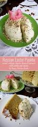Cottage Cheese Recipes Healthy by Healthier Russian Easter Paskha U2022 Happy Kitchen Rocks