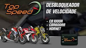 top speed desbloqueador de velocidade para cb1000r cb600f