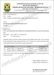 contoh surat edaran sekolah pengumuman libur karena ujian sekolah