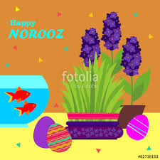 nowruz greeting cards happy norooz new year greeting card template stock