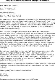 download sample business owner cover letter haadyaooverbayresort com