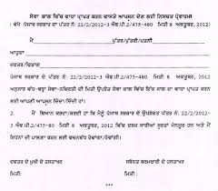 no objection letter for employee sample format of no objection certificate from employer