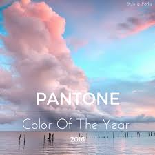 pantone color of the year 2016 style and forks pantone color of the year 2016