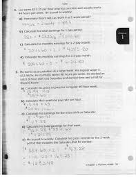 Mathematics t form        coursework introduction