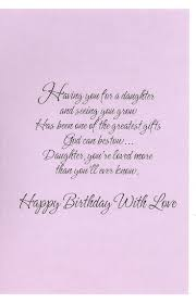 best 25 daughter birthday sayings ideas on pinterest ideas for
