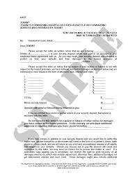 45 day letterindiana legal forms