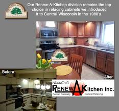 Kitchen Cabinets Wisconsin by Products Woodcrafters Specialties