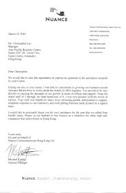 thank you for your business letter crna cover letter