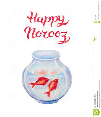 greeting card template happy norooz persian new year stock