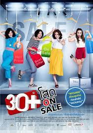 download film thailand komedi romantis 2015 this is my book on blog daftar thailand movie romance comedy