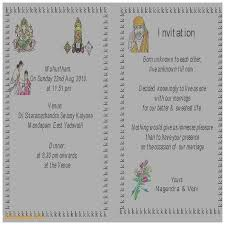 Wedding Quotes For Invitation Cards Wedding Invitation Fresh Wedding Invitation Quotes For Friends