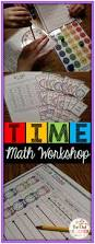 math workshop elapsed time unit plan games vocabulary word