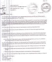 thanksgiving message to staff delhi police shanti sewa nyaya