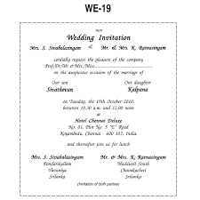 Invitation Card Format For Marriage Excellent Invitation Card Words 59 About Remodel Official