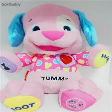 Singing Stuffed Animals Speaking Singing Baby Musical Doll
